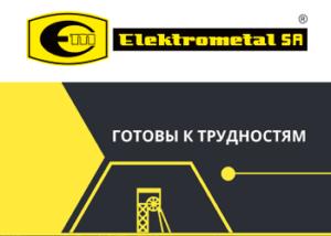 Miniaturka elektrometal.ru